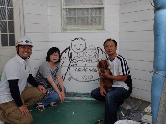白井市 島田様邸  外壁、屋根塗装工事